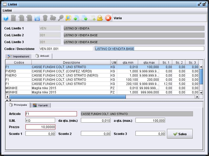scheda listini-2 software gestionale Atlantis Evo