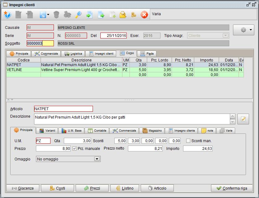 impegno- scheda Corpo - software gestionale Atlantis Evo
