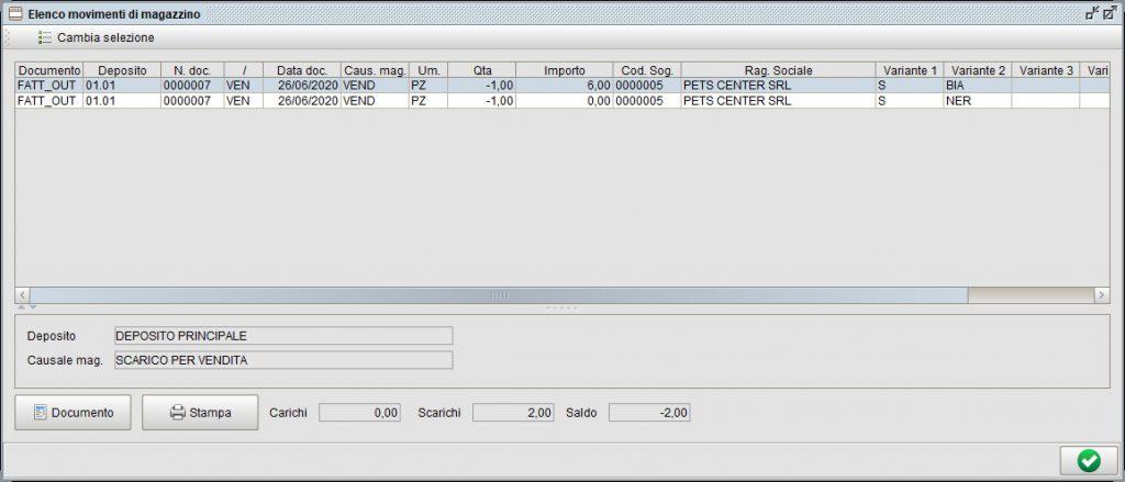 Mastrino articoli - varianti | Software gestionale Atlantis Evo